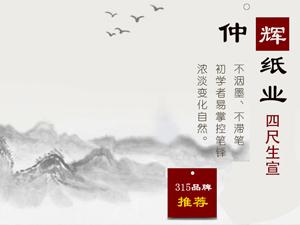 中国国家书画院官网