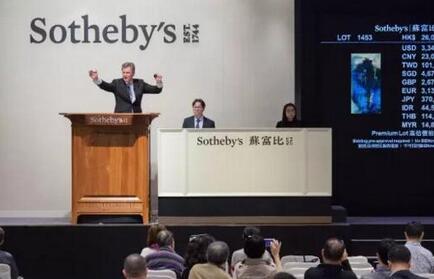 苏富比中国书画春拍总成交额高达3亿7158万港元