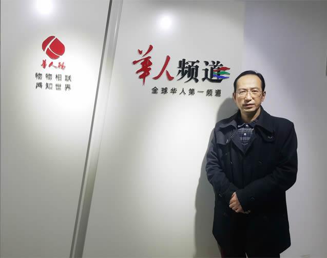 著名画家吴马走进华人频道春节献礼