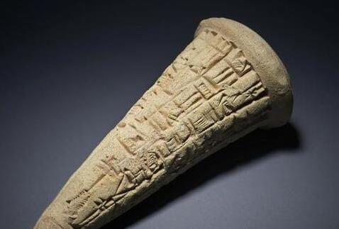 大英博物馆将归还伊拉克8件约5000年前的文物