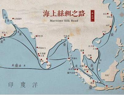 新发现:海上丝路终点在唐代已延伸至西欧